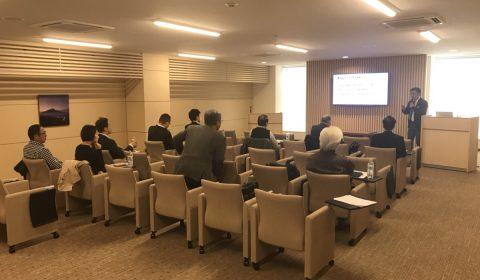 【名古屋】1月度の不動産業者向け「空き家活用セミナー」を開催しました。