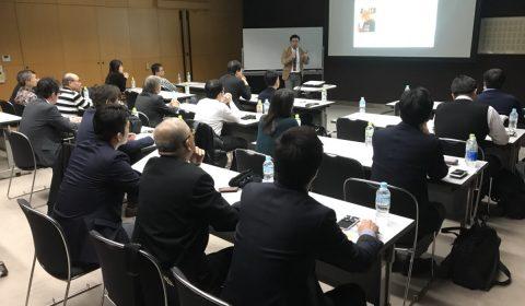 【東京】3月度の不動産業者向け「空き家活用セミナー」を開催しました。