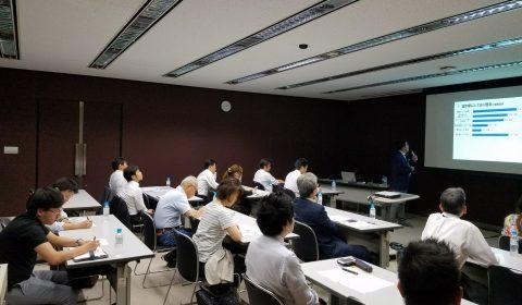 【東京】6月度の不動産業者向け「空き家活用セミナー」を開催しました。