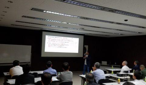 【東京】10月度の不動産業者向け「空き家活用セミナー」を開催しました。