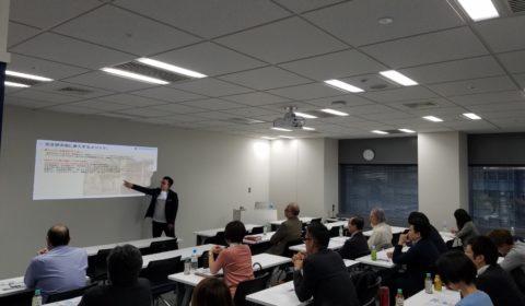 東京【2019年8月20日(火)空き家活用セミナー in 八重洲ロータリービル】