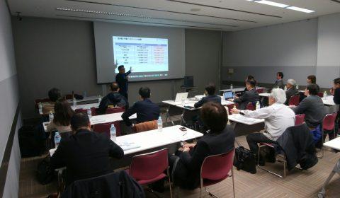 【大阪】初の不動産業者向け「空き家活用セミナー」を開催しました。