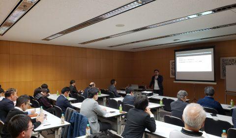 【東京】1月度の不動産業者向け「空き家活用セミナー」を開催しました。