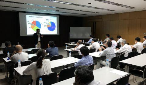 【東京】7月度の不動産業者向け「空き家活用セミナー」を開催しました。