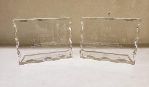 三井住友銀行・日本総合研究所主催「未来2019」最終審査会にて「シェアリングサービス賞 」「 グッドパフォーマンス賞」を受賞しました。
