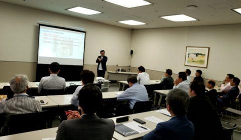 【大阪】5月度の不動産業者向け「空き家活用セミナー」を開催しました。