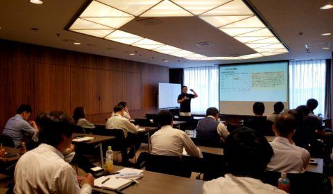 【大阪】8月度の不動産業者向け「空き家活用セミナー」を開催しました。