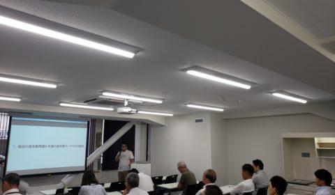 【東京】8月度の不動産業者向け「空き家活用セミナー」を開催しました。
