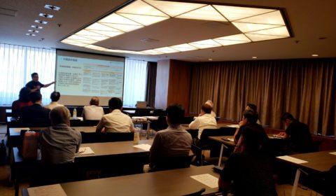 【大阪】9月度の不動産業者向け「空き家活用セミナー」を開催しました。