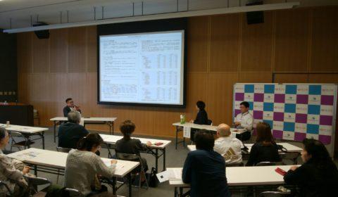 ☆祝☆大阪市住吉区役所と一緒に「空き家所有者」を対象にセミナーを開催しました。