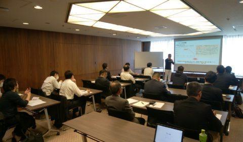 【大阪】11月度の不動産業者向け「空き家活用セミナー」を開催しました。