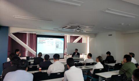 【東京】11月度の不動産業者向け「空き家活用セミナー」を開催しました。
