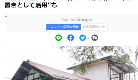 「NEWSポストセブン」「YAHOO!JAPANニュース」に掲載されました!